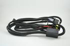 Контроллер лампы Би-ксеноновой H4
