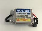 Блок розжига на ксенон 12V 35W MaxLight FX