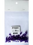 Колпачок для лампы KOITO T5 (фиолетовый) P7550V