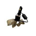 Лампа LED Omegalight Aero H8/H9/H11 3000 lm