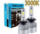 Лампа LED Omegalight Standart 3000K HB3 2400 lm