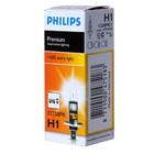 Автолампа H1 12V 55W +30% PHILIPS