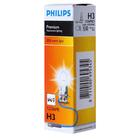 Галогенная лампа Philips H3 12V 55W+30%