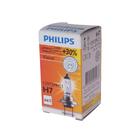 Галогенная лампа Philips H7 12V 55W+30%