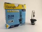 Лампа ксеноновая ClearLight D2R 4300K