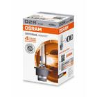 Ксеноновая лампа OSRAM XENARC ORIGINAL D2R 4150K 66250