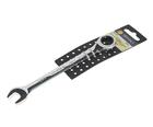 Ключ комбинированый трещоточный 12мм (с держателем) ЭВРИКА ER-21112H
