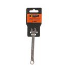 Ключ комбинированный 8мм  (Chrome vanadium) сатинированный  ЭВРИКА ER-31008