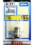 Галогенная лампа Koito MH6 12V 35/36.5W P0412