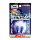Автолампа Koito 12V 5W  T10 (ярко белый, блистер, 3900K) 2шт. NEW P8813Z